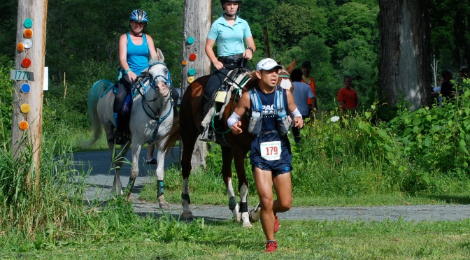 MassUltra to Provide Live Coverage of the Vermont 100