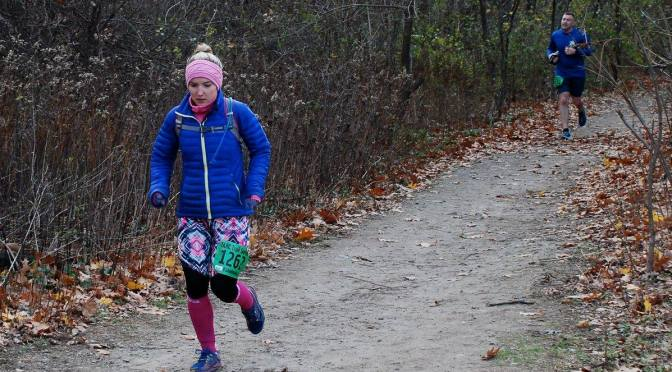 Massachusetts Runner DQ'd from Multiple Ultras, Suspected of Cutting Courses